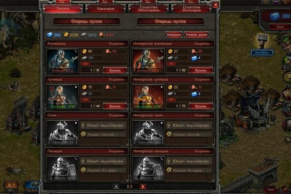 Войны Престолов - обзор и скриншоты браузерной игры